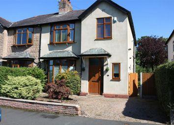 Thumbnail 4 bedroom semi-detached house for sale in St Andrews Avenue, Ashton-On-Ribble, Preston, Lancashire
