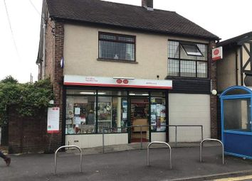 Thumbnail Retail premises for sale in Dyffryn Road, Rhydyfelin, Pontypridd