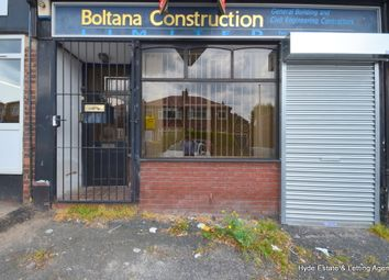 Thumbnail Office to let in Windsor Road, Prestwich, Manchester