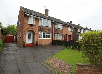 Thumbnail 3 bed semi-detached house for sale in Blenheim Drive, Allestree, Derby