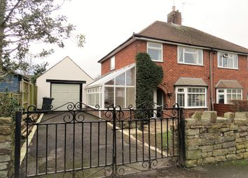 Thumbnail 3 bed semi-detached house for sale in Yew Tree Drive, Chesterfield