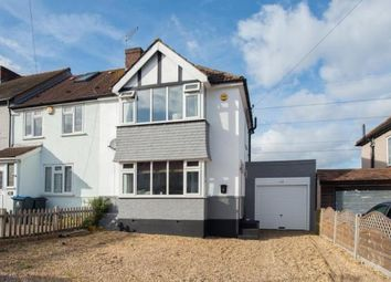 Thumbnail 2 bedroom end terrace house for sale in Ashby Avenue, Chessington