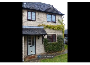 Thumbnail 3 bed semi-detached house to rent in Dorington Court, Bussage, Stroud