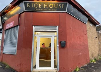 Thumbnail Restaurant/cafe for sale in Glasgow, Glasgow