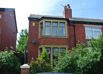 Thumbnail 2 bedroom end terrace house for sale in Heathway Avenue, Blackpool