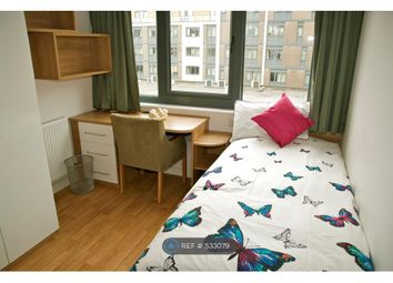Thumbnail Room to rent in Anne Bryans House, London