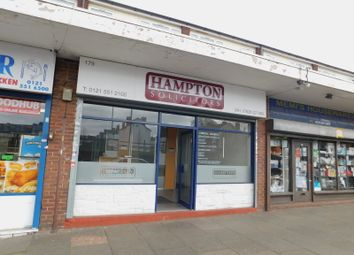 Thumbnail Retail premises to let in 179 Birchfield Road, Birmingham