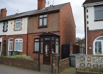 Thumbnail 2 bedroom end terrace house for sale in Phoenix Street, West Bromwich