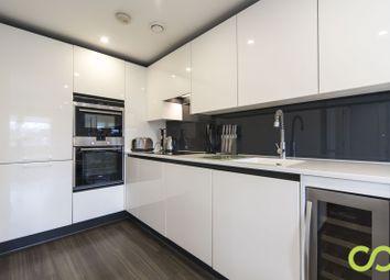 Thumbnail 1 bed flat to rent in Osborne House, Highbury Park