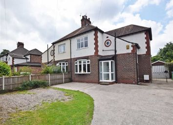 Thumbnail 3 bed semi-detached house for sale in Brayton Avenue, Didsbury Park, Manchester