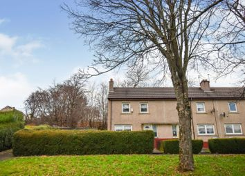 Thumbnail 2 bed end terrace house for sale in Lochearn Crescent, Paisley