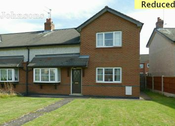 Thumbnail 3 bedroom semi-detached house for sale in Large Square, Stainforth, Doncaster.