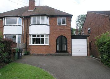 Thumbnail 3 bed semi-detached house for sale in Dark Lane, Romsley, Halesowen