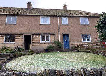 Thumbnail 3 bed terraced house to rent in Halliburton Terrace, Dirleton, East Lothian
