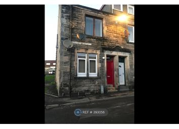 Thumbnail 1 bed flat to rent in High Beveridgewell, Dunfermline