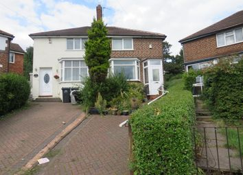 Thumbnail 3 bed semi-detached house for sale in Melcote Grove, Great Barr, Birmingham