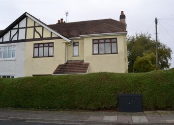 Thumbnail 3 bed semi-detached house for sale in Meadowside Road, Bromborough, Wirral