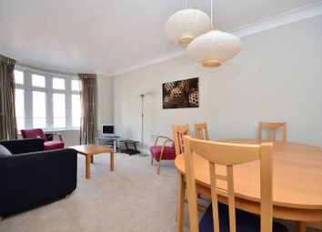 Thumbnail 2 bed flat for sale in Fulham High Street, Fulham