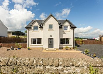Thumbnail 5 bed detached house for sale in Blairadam, Kinross, Perthshire