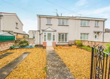 Thumbnail 3 bed semi-detached house for sale in Caldy Road, Llandaff North, Cardiff