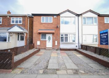 Thumbnail 3 bed semi-detached house for sale in Baxter Square, Sunderland