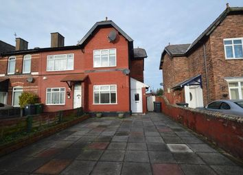 Thumbnail 2 bed terraced house for sale in Eastbourne Road, Southport
