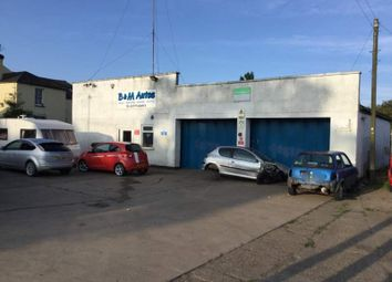 Thumbnail Parking/garage for sale in 10 Gosberton Road, Spalding