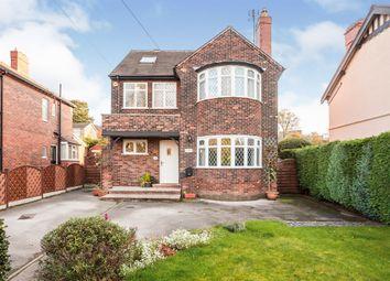 Thumbnail 4 bedroom detached house for sale in Bradford Road, Wrenthorpe, Wakefield