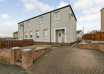 Thumbnail 3 bed property for sale in 33, John Stuart Gait, Oakley