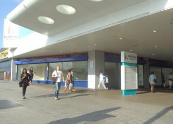 Thumbnail Retail premises to let in Heathway Shopping, Dagenham