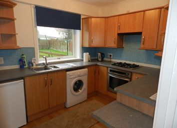 Thumbnail 2 bed terraced house to rent in Herbertson Crescent, Irvine, North Ayrshire