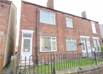 Thumbnail 2 bed end terrace house to rent in Market Street, Clay Cross, Chesterfield, Derbyshire