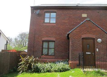 Thumbnail 2 bed flat to rent in Rhyd Y Defaid Drive, Sketty, Swansea