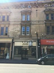 Thumbnail Retail premises to let in 49, Queens Rd, Clifton, Bristol