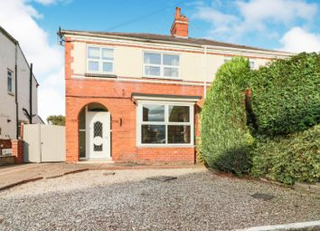 Thumbnail 3 bed semi-detached house for sale in Walker Avenue, Scartho Grimsby