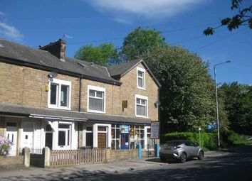 Thumbnail Hotel/guest house for sale in Newton Terrace, Lancaster
