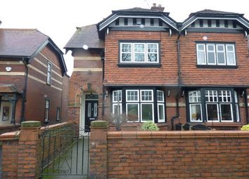 Thumbnail 3 bed town house to rent in King Street, Whalley