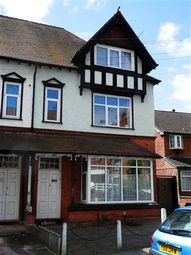 Thumbnail Studio to rent in Elmdon Road, Acocks Green