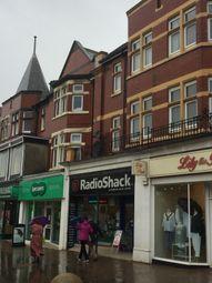 Thumbnail Retail premises to let in St Annes Road West, St Annes