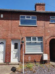 2 bed terraced house for sale in Bennett Street, Long Eaton, Nottingham NG10