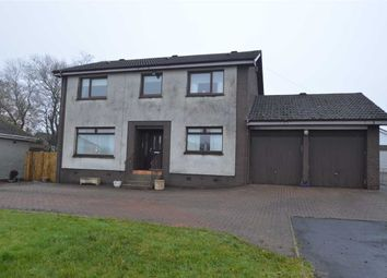 Thumbnail 4 bed detached house for sale in Davidson Gardens, Stonehouse, Larkhall