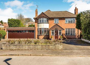 Thumbnail 4 bed detached house for sale in Oakham Crescent, Dudley, West Midlands