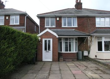 Thumbnail 3 bed semi-detached house for sale in Garland Crescent, Halesowen