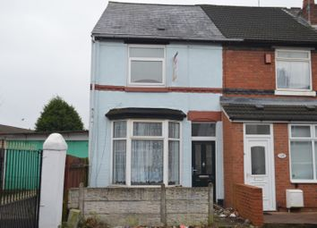 Thumbnail 2 bed end terrace house to rent in Fraser Street, Bilston