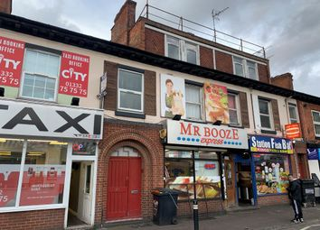 Thumbnail 1 bed flat to rent in Railway Terrace, Derby