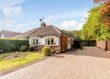 Thumbnail 3 bed semi-detached bungalow for sale in Gurnard Leys, Peterborough, Peterborough