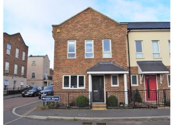 Thumbnail 2 bed end terrace house for sale in Vaughan Avenue, Greenhithe
