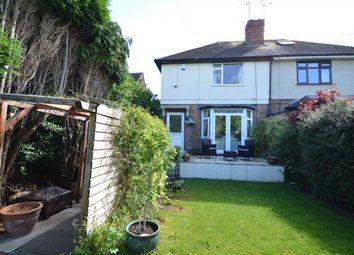 Thumbnail 2 bedroom semi-detached house for sale in Ruddington Lane, Wilford, Nottingham