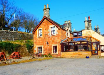 Thumbnail Commercial property for sale in Ben Bhraggie Hotel, Old Bank Road, Golspie, Highland