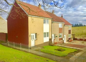 Thumbnail 2 bed end terrace house for sale in Derrywood Road, Milton Of Campsie